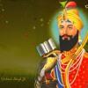 Download Aasa Di Vaar Bhai Balwinder Singh Ji Lopoke Shabad Gurbani Kirtan Darbar Sahib HD Mp3