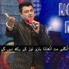 PAKISTAN ARMY | KAZ KHAN SINGER |