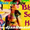 Aaj Holi Hai Jiju Tujhse Dalwaoungi-Old Super Hit Hindi Holi DJ Remix