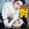 [Cover]D.O x Jo jungsuk - Dont Worry, My Dear (My Annoying Brother OST).mp3