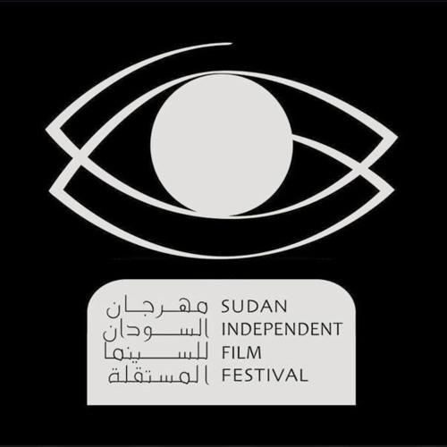 Kultureller Widerstand im Sudan (Weltempfänger Spezial)