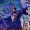 曹操 (Cao Cao)