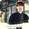I Miss You OST Goblin (Cover) mp3