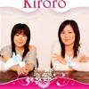 CharinaCab- Bestfriend Cover Kiroro
