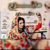 مياده قمرالدين - مابزح.mp3