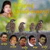 Srey may mi kun Pramm ( Writer & Sang by Moeun Samon).mp3