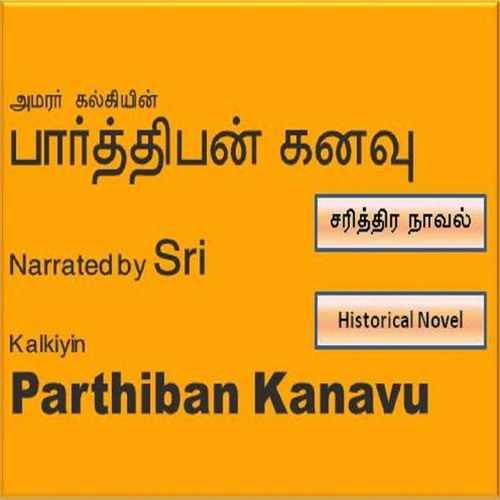 Parthiban Kanavu Audio Book