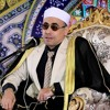 Download سورة النور من أمسية إذاعة القرآن الكريم 5-3-2017 للقارئ الشيخ عبد الناصر حرك Mp3