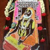 Raghavendravijaya 4 - Raga: kaambodhi