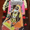 Raghavendravijaya5 - Raga: kaanaDa