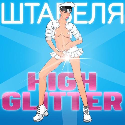 Stabela - High Glitter CD2017