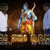 jai sri ram bholo jai sri raml ''3marr'' Mix By DJ Prudhvi & DJ Vamshi4.mp3