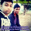 Amar Shey Golpo Ta |♥| Chaton Majumder |♪| Ratul Roy Hriday || Bangla Poem