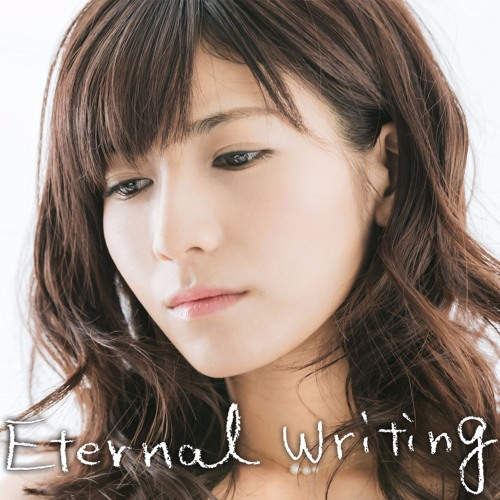 Eternal Writing(エターナル・ライティング)