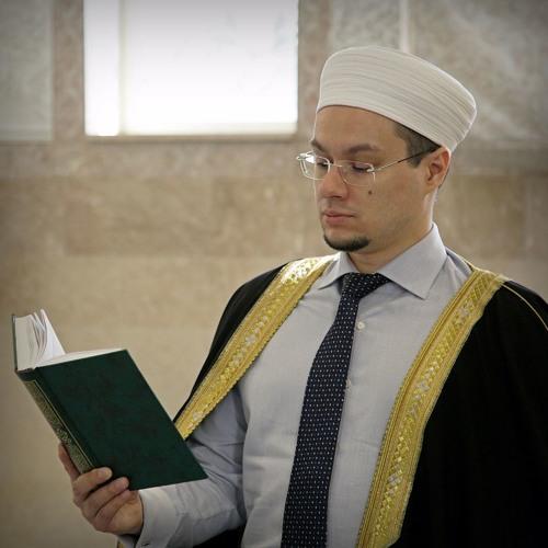 Ислам хазрат Зарипов. Осознать величие читаемого послания!