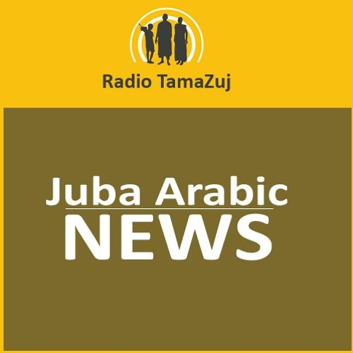 Juba Arabic News