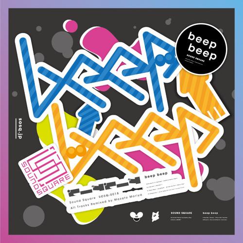 [Splatoon/EDM] Beep Beep (CD Demo)