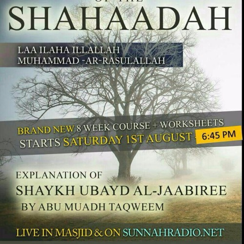 Meaning of the Shahaadah