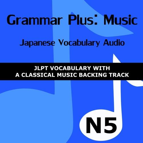 SAMPLE] Grammar Plus: Music - Japanese Vocabulary Audio