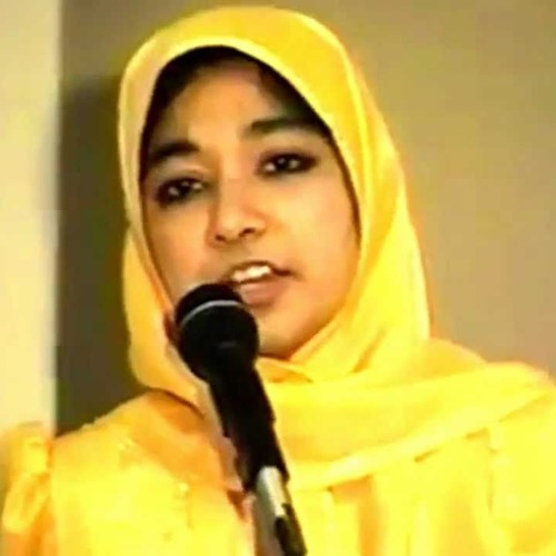 The latest on Aafia Siddiqui