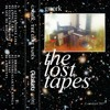 gnork_ the lost tapes    ________  out soon  ____