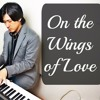 Jeffrey Osborne - On The Wings Of Love (1982)- Piano Covers