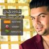 Download Ely Nefsak Te3rafo(14) CD 2017 كل الى نفسك تعرفه Mp3