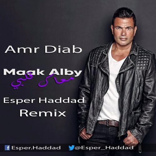 عمر دياب Amr Diab - Maak Alby (Esper Haddad Remix) معاك قلبي