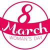 March 4th 2017 Dhoom Machale by Savvy - Women's Day Special