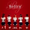 브레이브걸스 (Brave Girls) - 롤린 (Rollin')