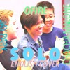 Jay Park (박재범) - Solo (OFIRE English Cover)