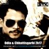 He Jagannath Odia Bhajan Remix DJ SYK