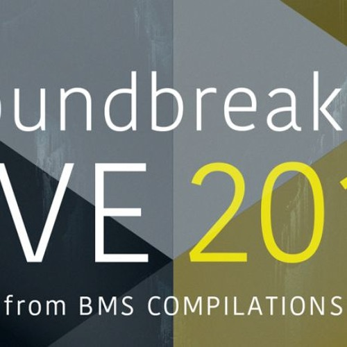 """[DJMIX] eicateve DJMIX """"Groundbreaking LIVE 2017"""""""