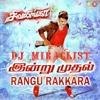 Rangu Rakkara Mix
