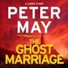The Ghost Marriage by Peter May - Audiobook extract - Coming Soon