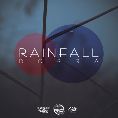 dobra - Rainfall