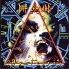 Gods of War (Def Leppard Cover)