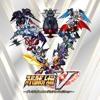 Super Robot Wars V OST - The Returner