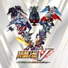 Super Robot Wars V OST - Matte Black Bullet