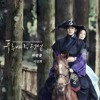 Lee sun hee - wild flower OST TLOTBS cover Ratih purwasari