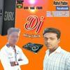 deejay Rahul. dum dum damru dukalu yadav  song....wav
