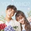 에릭남, 소미 (Eric Nam, Somi) - 유후 (You, Who?)