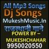 Ranat bhaver su aav yo Dj Remix.mp3