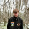 Excerpt - THE MIND OF DYLANN ROOF - The New York Review of Books