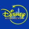 Miranda and Menken Join Mermaid, Wreck-It Ralph at WDW? and More! – Disney Movie News 40