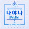 PRODUCE 101 - 나야 나 (PICK ME) 프로듀스 101 Season 2