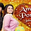 Amaro Porano Jaha Chay Jukebox Mp3 Song | Valentine' s Love Bangla Songs | bengali Song download