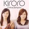 Kiroro  - Bestfriend (me singing)