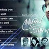 Bangla Jukebox Mp3 Song | Rakib,Kazi Shuvo,Puja | bengali Song download