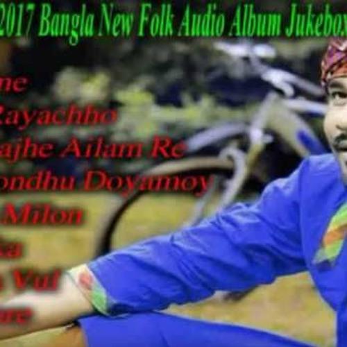 Best Of Gamcha Palash 2017 mp3 Song   Bangla New Folk Audio